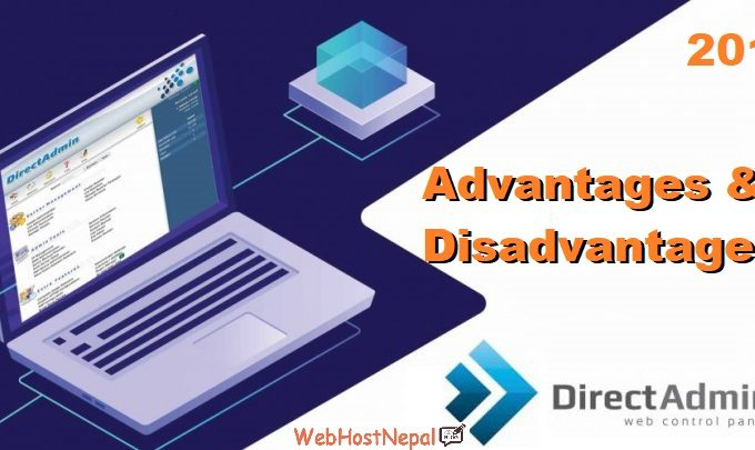 Advantages anad Disadvantages of DirectAdmin 2019